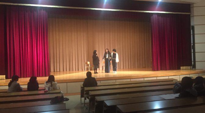 BACS Students Present Three Short Plays