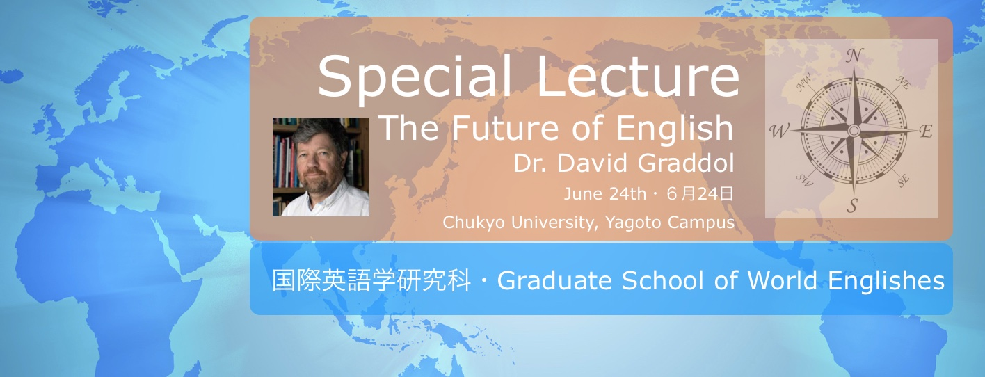 JAFAE-GSWE Lecture